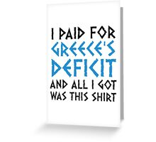 I paid Greece s debt! Greeting Card