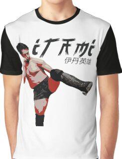 Hideo Itami Graphic T-Shirt