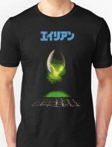 Alien (Japanese) T-Shirt