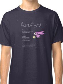 Chobits - Atashi story Classic T-Shirt
