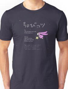 Chobits - Atashi story Unisex T-Shirt
