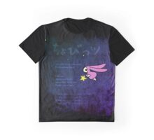 Chobits - Atashi story Graphic T-Shirt