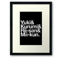 School Living Club x Helvetica Framed Print