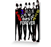 ♥♫I Love B2ST Forever Splendiferous K-Pop Clothes & Stickers♪♥ Greeting Card