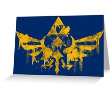 Skyward Symbol - Blue BG Greeting Card