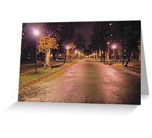 Artistic Park Greeting Card