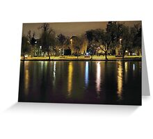 The Beauty Of Lights Greeting Card