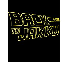 Back To Jakku  Photographic Print