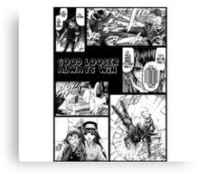 Kumagawa : Good ''Looser'' Always Win  Canvas Print