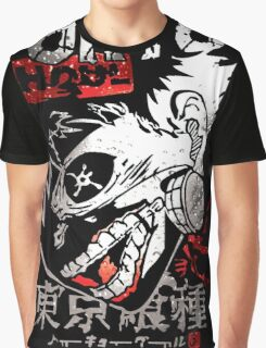 Awesome Ghoul Graphic T-Shirt