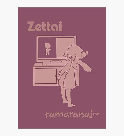 Anime and manga - zettai tamaranai Photographic Print