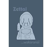 Anime and manga - zettai wakaranai Photographic Print