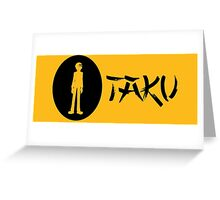 Otaku Death the Kid - Soul Eater Greeting Card