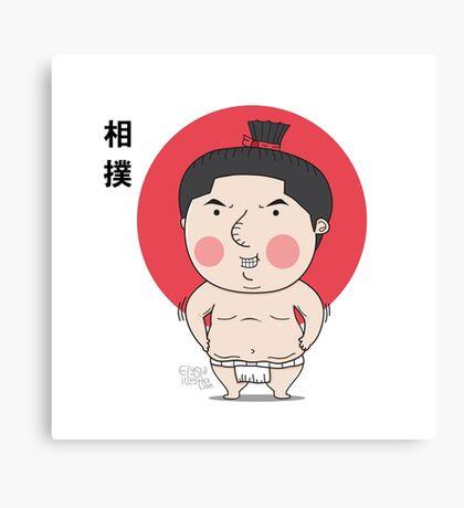 Little Sumo Canvas Print