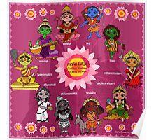 Mahavidya - 10 forms of Durga Poster