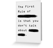 """The First Rule"" - Sans Background Greeting Card"