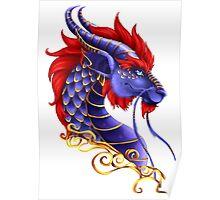 Royal Dragon Poster