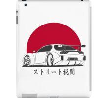 Custom Mazda RX-7 iPad Case/Skin