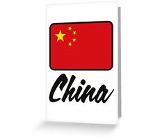 National Flag of China Greeting Card