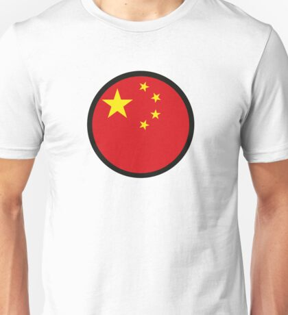 In a sign of China Unisex T-Shirt