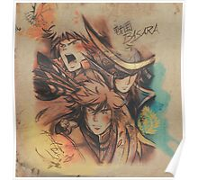 Radiance - Sengoku Basara 10th anniversary Poster
