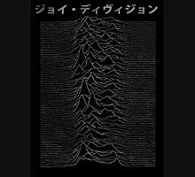 Joy Division - Japanese Unisex T-Shirt