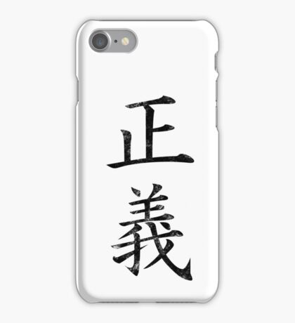 One Piece Justice Kanji iPhone Case/Skin