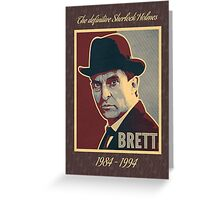 The Definitive Holmes JB - Rustic Greeting Card