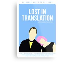 Lost In Translation film poster Metal Print