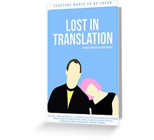Lost In Translation film poster Greeting Card