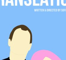 Lost In Translation film poster Sticker