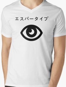 pokemon psycho eye with kanji Mens V-Neck T-Shirt