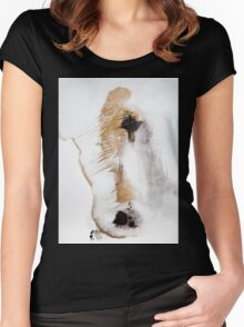 SP No.15 Women's Fitted Scoop T-Shirt