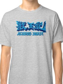 Altered Beast (Genesis) Title Screen Classic T-Shirt