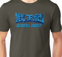Altered Beast (Genesis) Title Screen Unisex T-Shirt