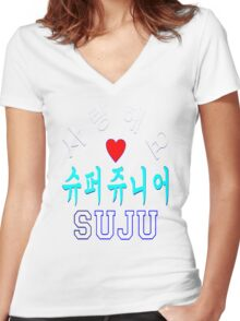 ♥♫SaRangHaeYo(I Love You) K-Pop Boy Band-Super Junior Clothes & Phone/iPad/Laptop/MackBook Cases/Skins & Bags & Home Decor & Stationary♪♥ Women's Fitted V-Neck T-Shirt