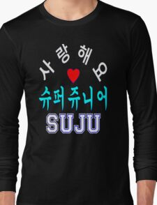 ♥♫SaRangHaeYo(I Love You) K-Pop Boy Band-Super Junior Clothes & Phone/iPad/Laptop/MackBook Cases/Skins & Bags & Home Decor & Stationary♪♥ Long Sleeve T-Shirt