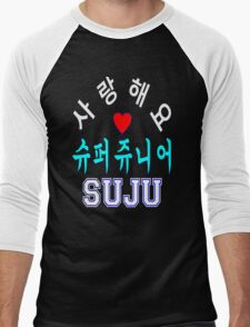 ♥♫SaRangHaeYo(I Love You) K-Pop Boy Band-Super Junior Clothes & Phone/iPad/Laptop/MackBook Cases/Skins & Bags & Home Decor & Stationary♪♥ T-Shirt