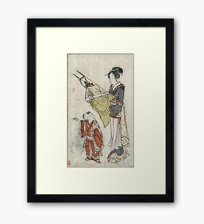 Bows And Arrows - anonymous - c1800 - woodcut Framed Print