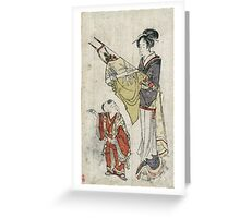Bows And Arrows - anonymous - c1800 - woodcut Greeting Card