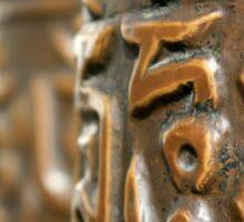 Buddhist Prayer Wheels, Nepal Sticker