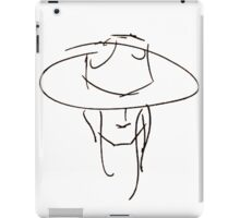 James Bay Outline product-White+Black  iPad Case/Skin