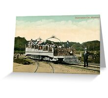 1900 Vintage Observation car Montreal Greeting Card