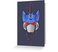 Decepticon Logo / Soundwave Greeting Card