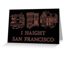 I Haight San Francisco Orange Greeting Card