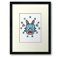 KAWAII! Male Framed Print