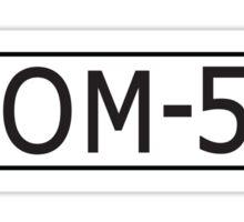 OOM-500 Giorgi Tevzadze BMW M5  Sticker