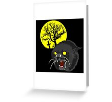Pet Sematary - Church - Stephen King Greeting Card
