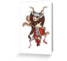 Chibi Blood Moon Akali - League of Legends Greeting Card
