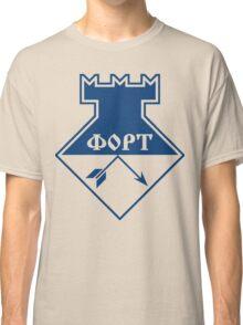 FORT Technologia (blue) Classic T-Shirt